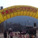 千曲川ハーフマラソン