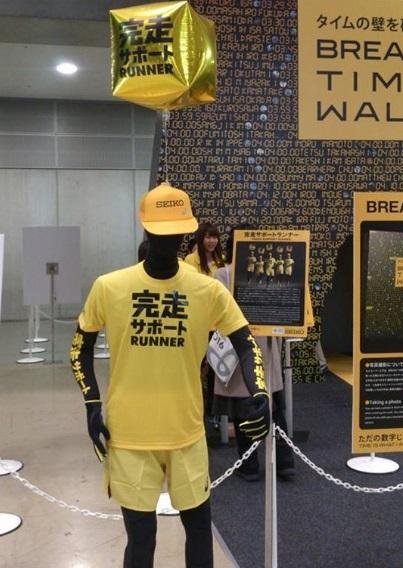 東京マラソン2016 完走サポートランナー