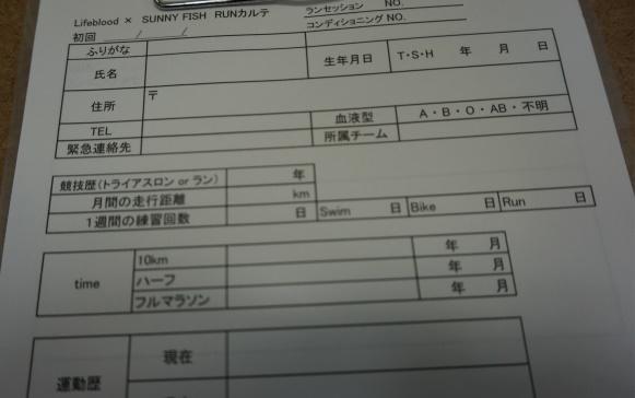 DSC04172