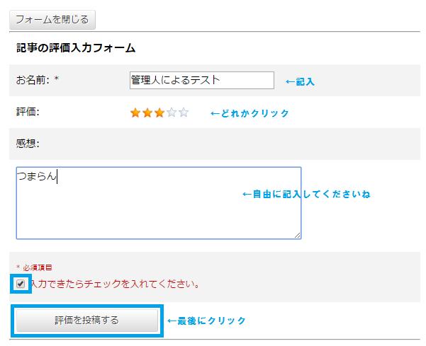 Form11
