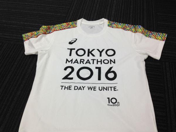 東京マラソン 参加賞Tシャツ